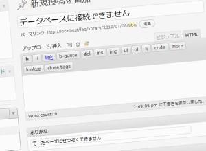wp-furigana
