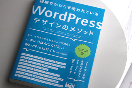 wp-method-book-1