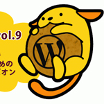 wb-saitama-vol9-0