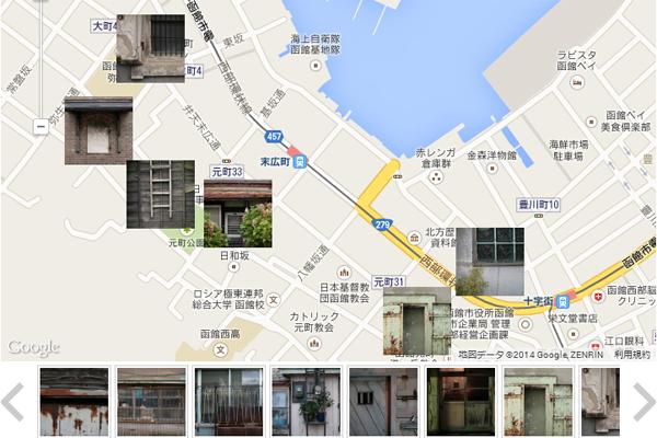 Google Mapでの表示