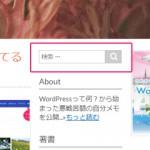 検索フォーム