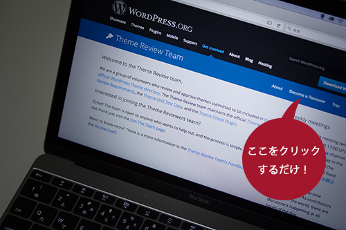 wordcamp-kyoto-2017-theme